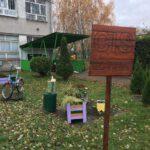 Tabliczka CIS Gdynia z drewna